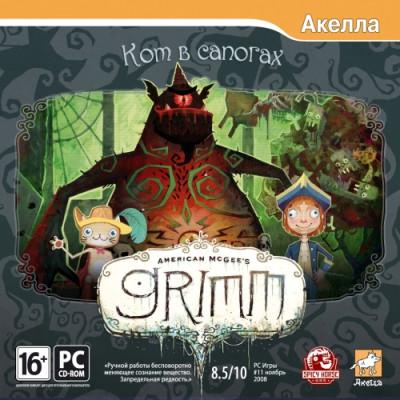American McGee's Grimm: Кот в сапогах [PC, Jewel, русская версия]