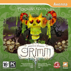 American McGee's Grimm: Поющая косточка [PC, Jewel, русская версия]