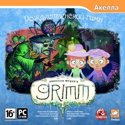 American McGee's Grimm: Рождественский гимн [PC, Jewel, русская версия]