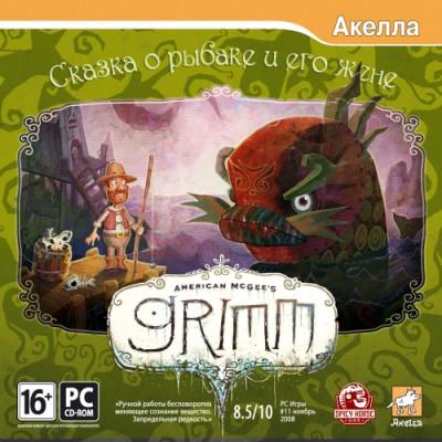 American McGee's Grimm: Сказка о рыбаке и его жене [PC, Jewel, русская версия]