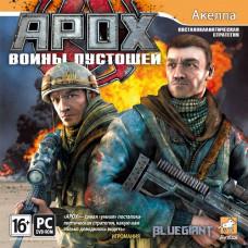 Apox: Воины пустошей [PC, Jewel, русская версия]