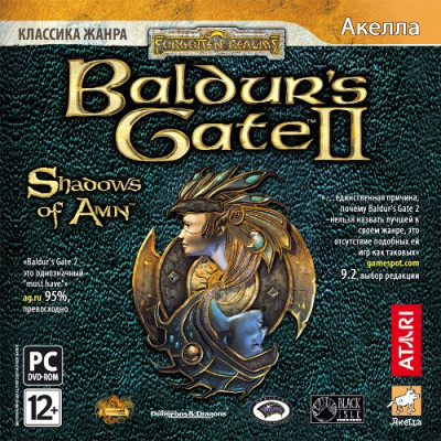 Baldur's Gate 2: Shadows of Amn - Throne of Baal (add-on) [PC, Jewel, русская версия]