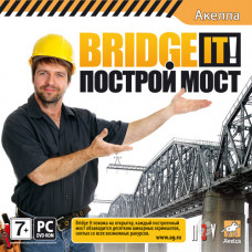 Bridge It! Построй мост [PC, Jewel, русская версия]