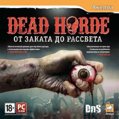 Dead Horde: От заката до рассвета [PC, Jewel, русская версия]