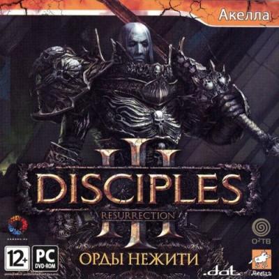 Disciples III: Resurrection - Орды Нежити [PC, Jewel, русская версия]