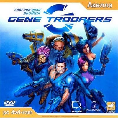 Gene Troopers: Совершенные убийцы PC, Jewel, русская версия]