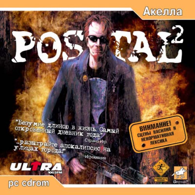 Postal 2 [PC, Jewel, русская версия]
