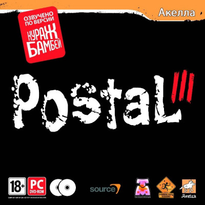 Postal 3 [PC, Jewel, русская версия]