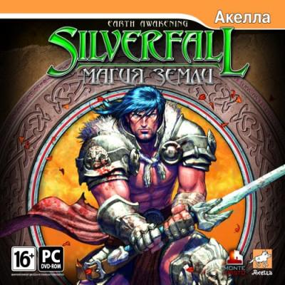 Silverfall: Магия Земли - Издание второе [PC, Jewel, русская версия]