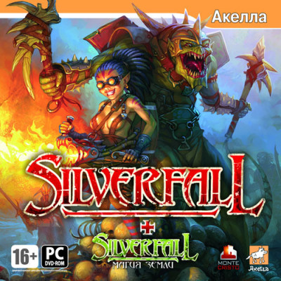 Silverfall + Silverfall: Магия Земли [PC, Jewel, русская версия]