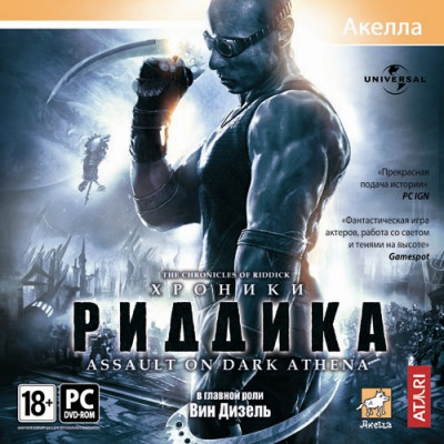 The Chronicles of Riddick: Assault on Dark Athena [PC, Jewel, русская версия]