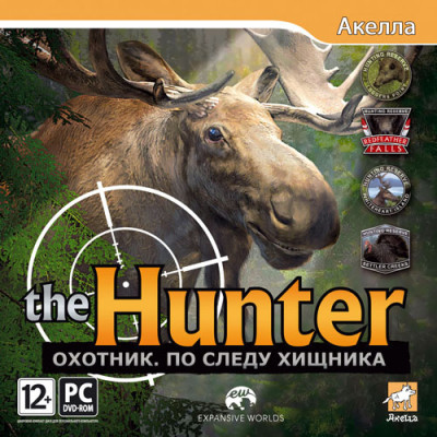 The Hunter: Охотник - По следу хищника [PC, Jewel, русская версия]