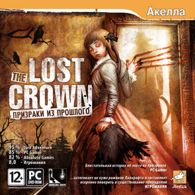 The Lost Crown: Призраки из прошлого [PC, Jewel, русская версия]