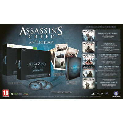 Assassin's Creed Anthology [PC, русская версия]