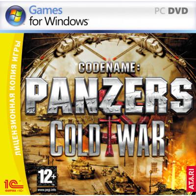 Codename: Panzers - Cold War [PC, Jewel, русская версия]