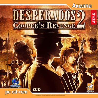 Desperados 2: Cooper's Revenge [PC, Jewel, русская версия]