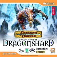 Dragonshard: Кристалл Всевластья [PC, Jewel, русская версия]