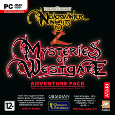 Neverwinter Nights 2: Mysteries of Westgate [PC, Jewel, русская версия]