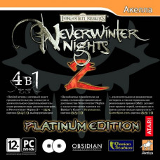 Neverwinter Nights 2. Platinum Edition [PC, Jewel, русская версия]