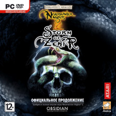 Neverwinter Nights 2: Storm of Zehir [PC, Jewel, русская версия]