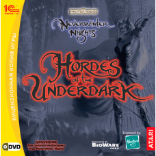 Neverwinter Nights: Hordes of the Underdark [PC, Jewel, русская версия]