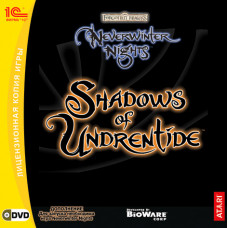 Neverwinter Nights: Shadows of Underntide [PC, Jewel, русская версия]