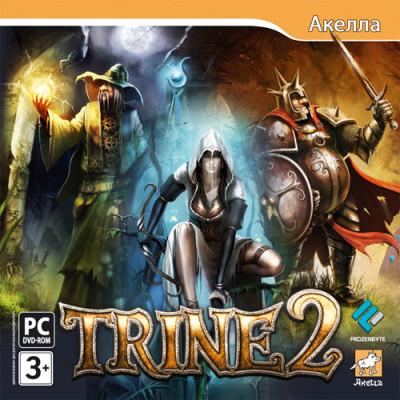 Trine 2 [PC, Jewel, русская версия]