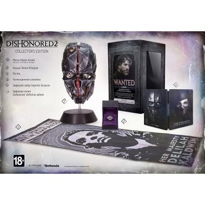 Dishonored 2. Коллекционное издание [PS4, русская версия]