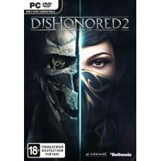 Dishonored 2 [PC, русская версия]