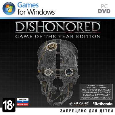 Dishonored Game of the Year Edition [PC, Jewel, русские субтитры]