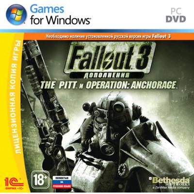 Fallout 3: дополнения The Pitt и Operation Anchorage [PC, Jewel, русская версия]