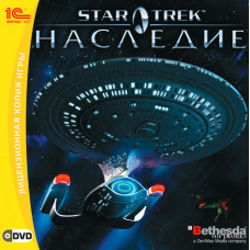 Star Trek: Наследие [PC, Jewel, русская версия]