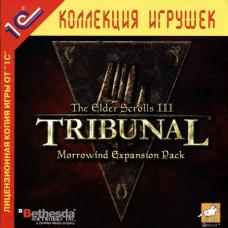 The Elder Scrolls III: Tribunal (1С:Коллекция игрушек) [PC, Jewel, русская версия]