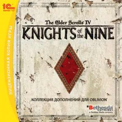 The Elder Scrolls IV: Knights of the Nine (Коллекция дополнений для Oblivion) [PC, Jewel, русская версия]