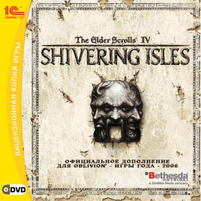 The Elder Scrolls IV: Shivering Isles [PC, русская версия]
