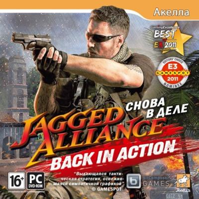 Jagged Alliance: Back in Action: Снова в деле [PC, Jewel, русская версия]