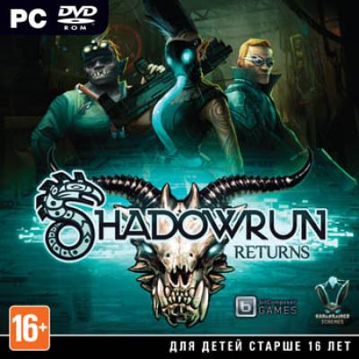 Игра для PC Shadowrun Returns (русская версия)