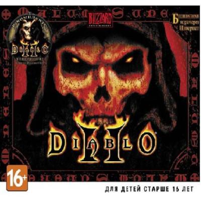 Diablo II. Gold [PC, Jewel, русская документация]