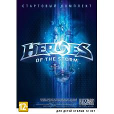 Heroes of the Storm - Стартовый комплект [PC, русская версия]