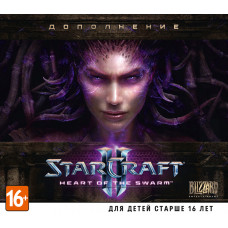 StarCraft II: Heart of the Swarm [PC, Jewel, русская версия]
