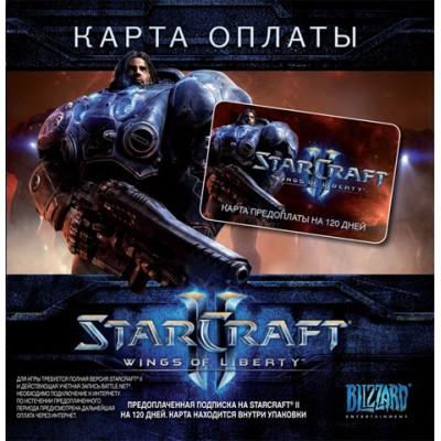 StarCraft II: Карта оплаты игрового времени (120 дней, для русской версии) [Jewel]