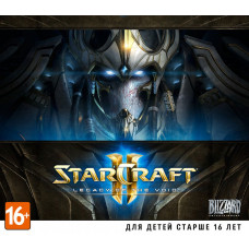 Starcraft II: Legacy Of The Void [PC, Jewel, русская версия]