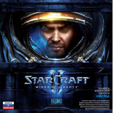 StarCraft II: Wings of Liberty [PC, Jewel, русская версия]