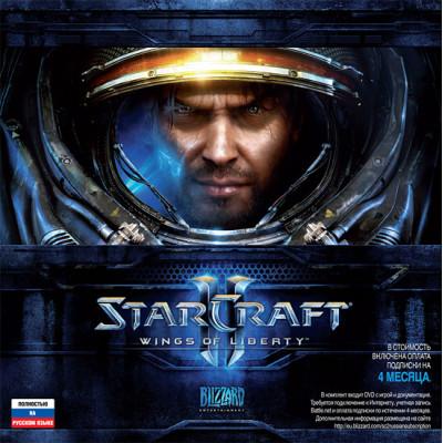StarCraft II: Wings of Liberty [PC, Jewel, русская версия]