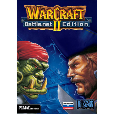 Warcraft 2. Battle.net Edition [PC, русская документация]