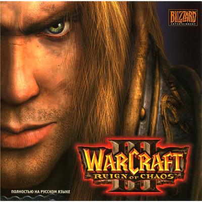 Warcraft III: Reign of Chaos [PC, Jewel, русская версия]