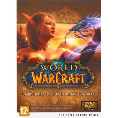 World of Warcraft Gold [PC, 30 дней, русская версия]