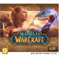 World of Warcraft Gold [PC, Jewel, 30 дней, русская версия]