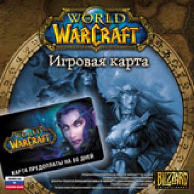 World of Warcraft: Карта оплаты игрового времени (60 дней) [PC, Jewel, для русской версии]