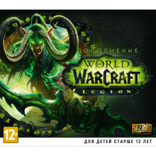 World of Warcraft: Legion (дополнение) [PC, Jewel, русская версия]